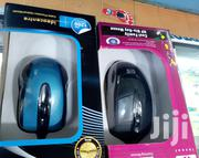Corded Mouse Hp,Dell ,Acer Lenovo Etc   Computer Accessories  for sale in Nairobi, Nairobi Central