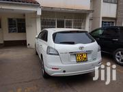 Toyota Mark X 2009 White | Cars for sale in Nairobi, Karura