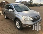 Honda CR-V 2007 Gray | Cars for sale in Nairobi, Nairobi West