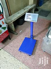 New Platform Weighing Scale | Store Equipment for sale in Nairobi, Nairobi Central