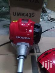 Honda Brush Cutter | Farm Machinery & Equipment for sale in Kajiado, Ngong