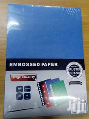 Embossed Paper | Stationery for sale in Nairobi, Nairobi Central