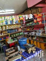Whole Sale Shop And Cereals For Sale | Commercial Property For Sale for sale in Nairobi, Zimmerman