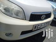 Toyota Rush 2008 White | Cars for sale in Nairobi, Embakasi