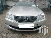 Toyota Crown 2012 Silver | Cars for sale in Mombasa, Ziwa La Ng'Ombe