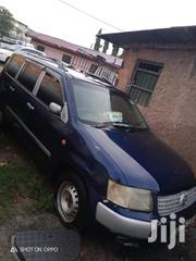 Toyota Succeed 2002 Blue | Cars for sale in Mombasa, Changamwe