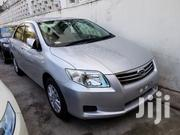 Toyota Corolla 2012 Silver | Cars for sale in Mombasa, Tononoka