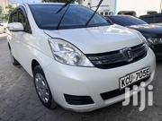 Toyota ISIS 2011 White | Cars for sale in Mombasa, Tudor