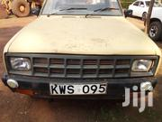 Isuzu Tougher 1996 Gold | Cars for sale in Nairobi, Nairobi Central