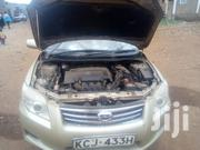 Toyota Corolla 2008 Gold | Cars for sale in Kiambu, Murera