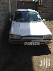 Nissan Sunny 1982 Coupe White | Cars for sale in Nakuru, Kiamaina