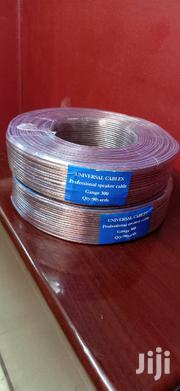 Speaker Cable.. Gauge 300 | Other Repair & Constraction Items for sale in Nairobi, Nairobi West
