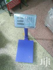 150kg Capacity Digital Weighing Scale Available In Stock | Store Equipment for sale in Nairobi, Nairobi Central