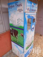 Milk ATM 100 Litres | Farm Machinery & Equipment for sale in Kiambu, Ruiru