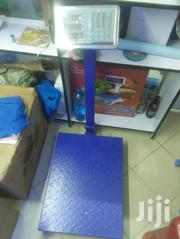 300kg Larger Platform Digital Weighing Scale | Store Equipment for sale in Nairobi, Nairobi Central
