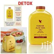 Aloe Vera Gel | Vitamins & Supplements for sale in Mombasa, Shanzu