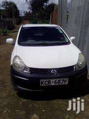 Nissan Advan 2010 White | Cars for sale in Nairobi, Karen