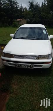 Toyota Corolla 1997 Sedan White | Cars for sale in Nandi, Kapsabet