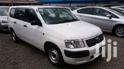 Toyota Succeed 2012 White | Cars for sale in Mombasa, Likoni