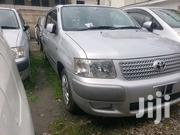 Toyota Succeed 2012 Silver | Cars for sale in Mombasa, Likoni
