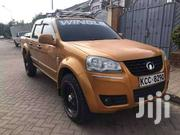 2015 Great Wall Wingle Pickup | Cars for sale in Mombasa, Mtongwe