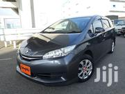 New Toyota Wish 2013 Gray | Cars for sale in Nairobi, Embakasi