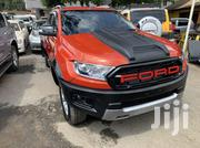 Ford Ranger 2013 Orange | Cars for sale in Nairobi, Kilimani