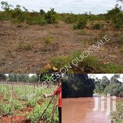 340 Acres of Land on Quick Sale | Land & Plots For Sale for sale in Embu, Evurore