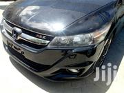 Honda Stream 2012 Black | Cars for sale in Mombasa, Tudor