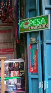 Front Shop Busy For Sale | Commercial Property For Sale for sale in Nairobi, Nairobi Central