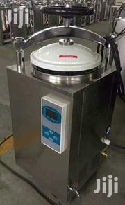 Autoclave 50 Ltrs | Medical Equipment for sale in Nairobi, Nairobi Central