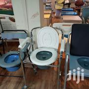 New Commode Chair | Medical Equipment for sale in Nairobi, Nairobi Central