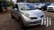Nissan March 2007 Gray | Cars for sale in Nairobi, Kilimani