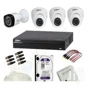 Dahua 4 CCTV Cameras (Night Vision) Complete Security System | Cameras, Video Cameras & Accessories for sale in Nairobi, Nairobi Central
