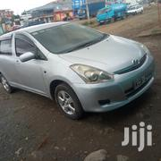 Toyota Wish 2007 Silver | Cars for sale in Nairobi, Mihango