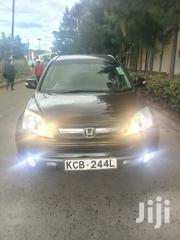 Honda CR-V 2007 Black | Cars for sale in Nairobi, Harambee