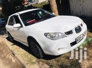 Subaru Impreza 2005 White | Cars for sale in Nairobi, Kilimani