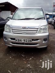 Toyota Noah 2005 Silver | Cars for sale in Nairobi, Komarock