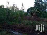 Kithimani 2acres For Sale Touching Yatta Canal Ready Title Deed | Land & Plots For Sale for sale in Kiambu, Mang'U