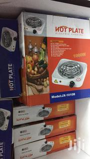 Hot Plate/Hot Coil Cooker | Kitchen Appliances for sale in Nairobi, Nairobi Central
