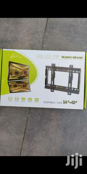 "Flat Panel Wall Mount For ""14-42"" Inch TV 