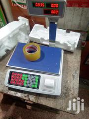 Recipet Scale | Store Equipment for sale in Nairobi, Harambee