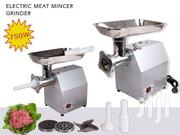 COMMERCIAL ELECTRIC MEAT GRINDER / MINCER Sausage Filler Maker 150kg/H | Restaurant & Catering Equipment for sale in Nairobi, Nairobi Central