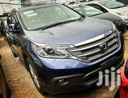 New Honda CRV 2013 EX 4dr SUV (2.4L 4cyl 5A) Blue | Cars for sale in Mombasa, Shimanzi/Ganjoni