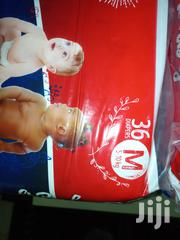 Sofybaby Diapers | Baby & Child Care for sale in Mombasa, Bamburi