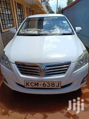 Brand New Premio 2011 ,1800cc, | Cars for sale in Kisii, Kisii Central