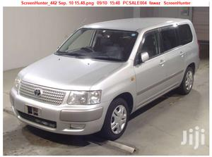 Toyota Succeed 2012 Silver