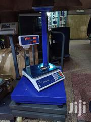 50kgs Digital Weighing Scales | Store Equipment for sale in Nairobi, Nairobi Central