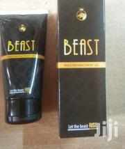 New Beast Gel- Sex Boost | Sexual Wellness for sale in Nairobi, Nairobi Central