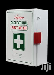 Empty Mountable First Aid Cabinet | Safety Equipment for sale in Nairobi, Imara Daima